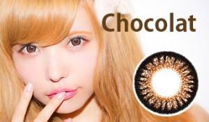 Bambi(バンビ)ワンデーシリーズ/Chocolatショコラ(茶コン/1日交換使い捨て)10枚入り/30枚入り
