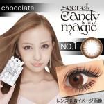 シークレットキャンディーマジック No.01 チョコレートの口コミ・レビュー