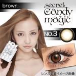 シークレットキャンディーマジック No.03 ブラウンの口コミ・レビュー