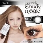 シークレットキャンディーマジック No.02 ブラックの口コミ・レビュー
