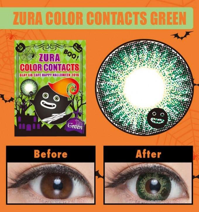 ズラー カラーコンタクト グリーンの装着画像・レンズ画像・パッケージ箱画像レポ