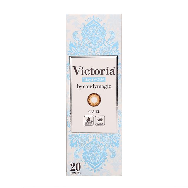 ヴィクトリアワンデーアクアバイキャンディーマジック キャメルの装着画像・レンズ画像・パッケージ箱画像レポ