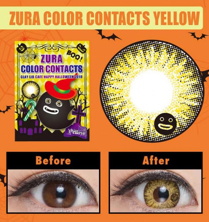 ズラー カラーコンタクト イエローの装着画像・レンズ画像・パッケージ箱画像レポ