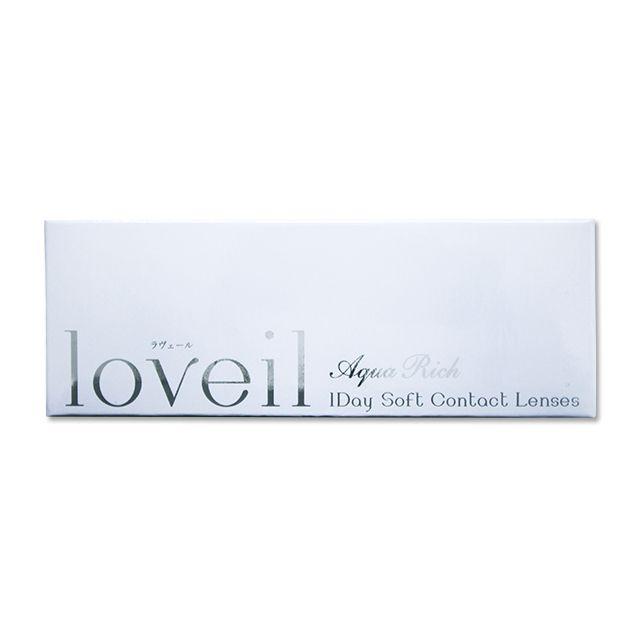 ラヴェール アッシュグレージュの装着画像・レンズ画像・パッケージ箱画像レポ