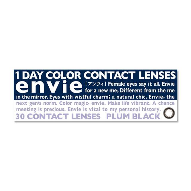 アンヴィ(envie) プラムブラックの装着画像・レンズ画像・パッケージ箱画像レポ