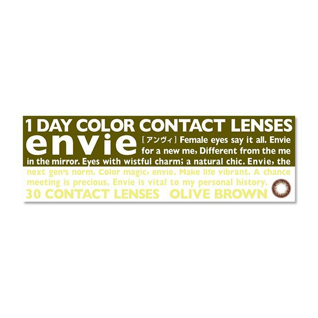アンヴィ(envie) オリーブブラウンの装着画像・レンズ画像・パッケージ箱画像レポ