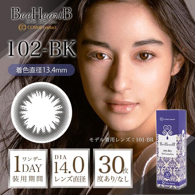 ビーハートビー 102-BKの口コミ・レポ【ワンデーカラコン】