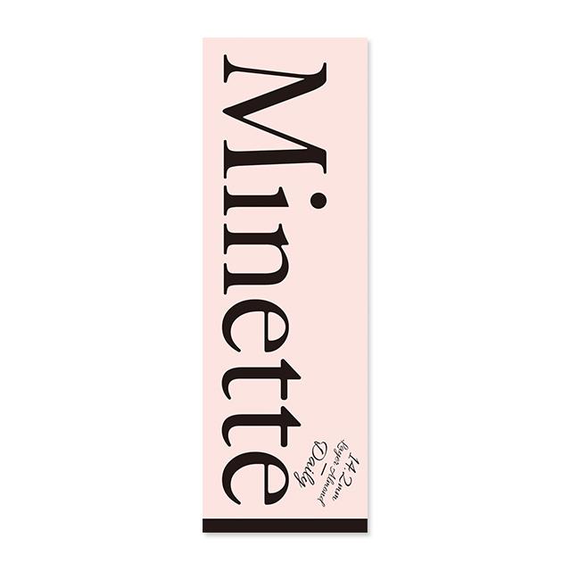 ミネット レイヤーアーモンドの装着画像・レンズ画像・パッケージ箱画像レポ