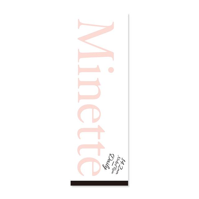 ミネット ヴァージンココアの装着画像・レンズ画像・パッケージ箱画像レポ