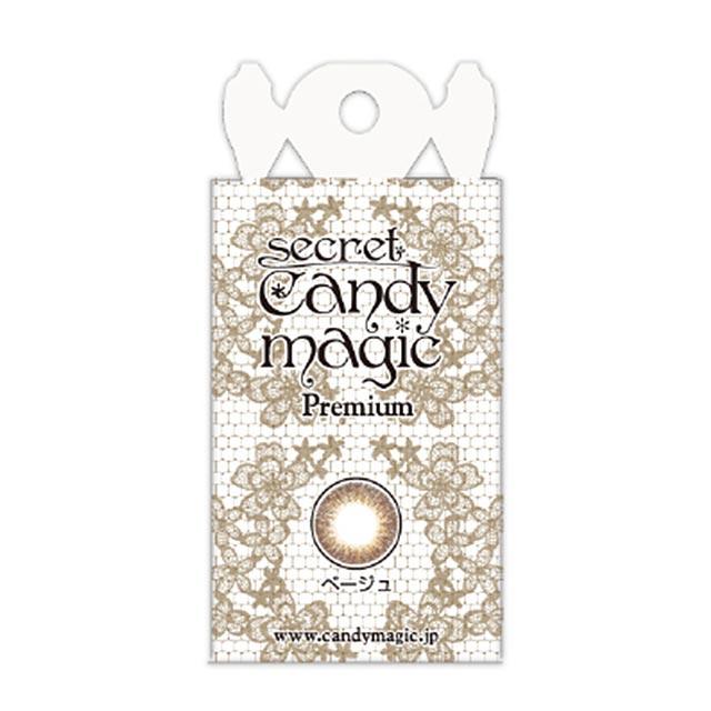 シークレットキャンディーマジックプレミア ベージュの装着画像・レンズ画像・パッケージ箱画像レポ
