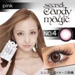 シークレットキャンディーマジック No.04 ピンクの口コミ・レビュー
