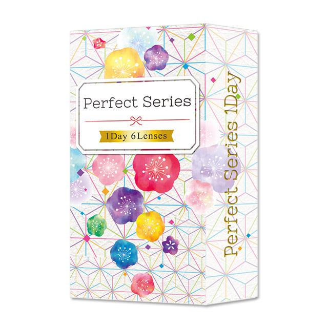 ドルチェ コンタクト パーフェクトシリーズ ワンデー 琥珀ベージュの装着画像・レンズ画像・パッケージ箱画像レポ