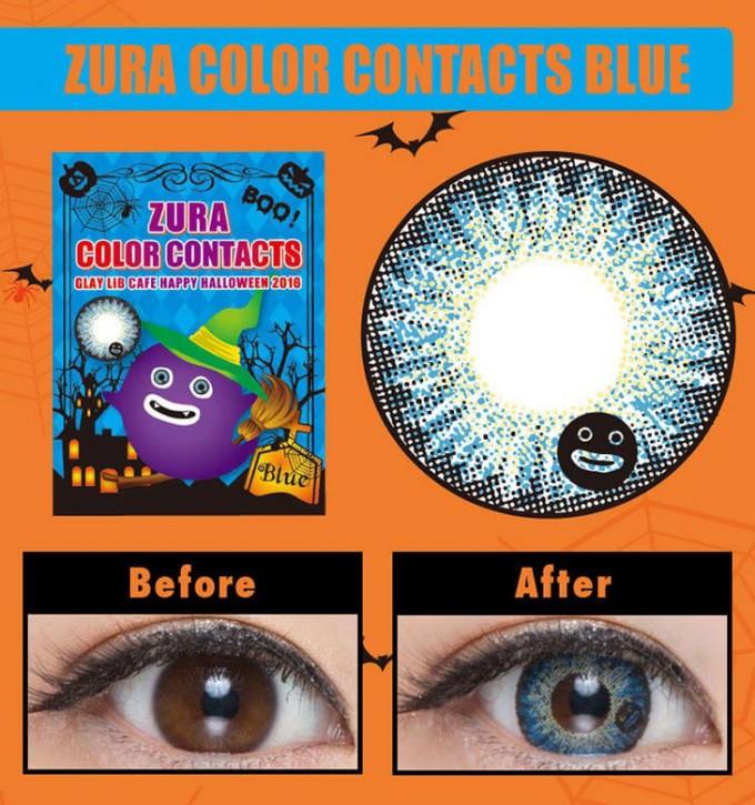 ズラー カラーコンタクト ブルーの装着画像・レンズ画像・パッケージ箱画像レポ