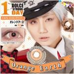 ドルチェストロングワンデー オレンジアースの口コミ・レポ【高発色カラコン】