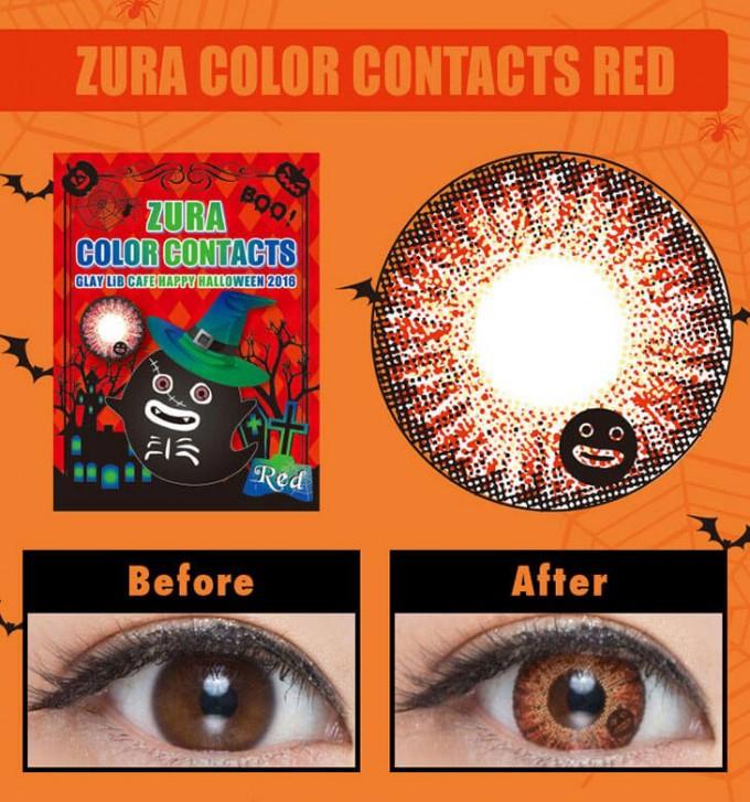 ズラー カラーコンタクト レッドの装着画像・レンズ画像・パッケージ箱画像レポ