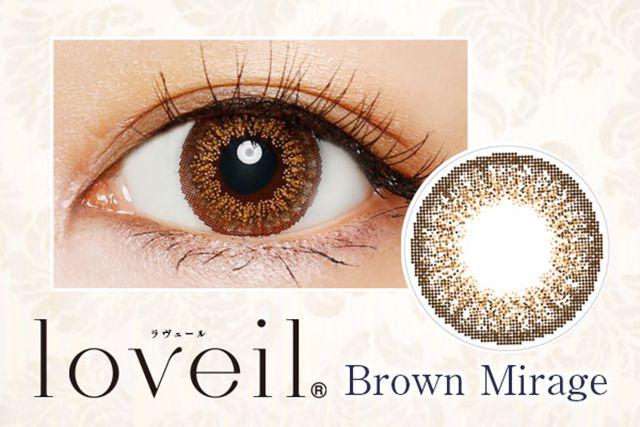 ラヴェール ブラウンミラージュの装着画像・レンズ画像・パッケージ箱画像レポ