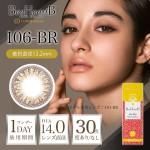 ビーハートビー 106-BRの口コミ・レポ【ワンデーカラコン】