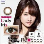 リココ(Re♥coco) レディーアイリスの口コミ・レポ【ワンデーカラコン】